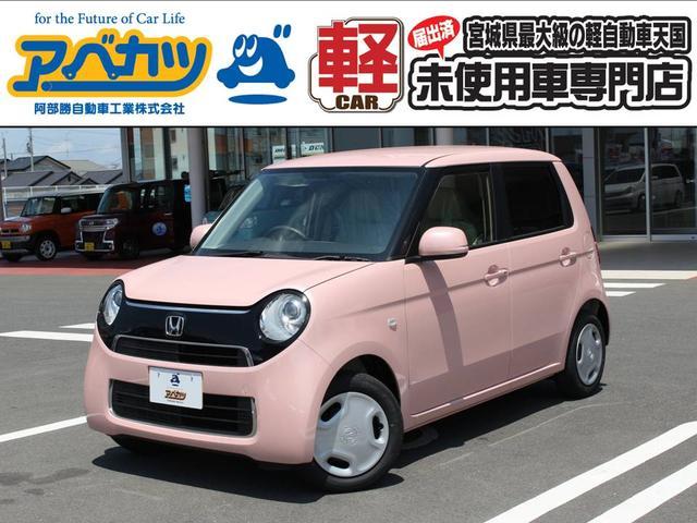 N−ONE(ホンダ) G 中古車画像