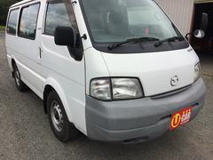 ボンゴバン4WD 5MT
