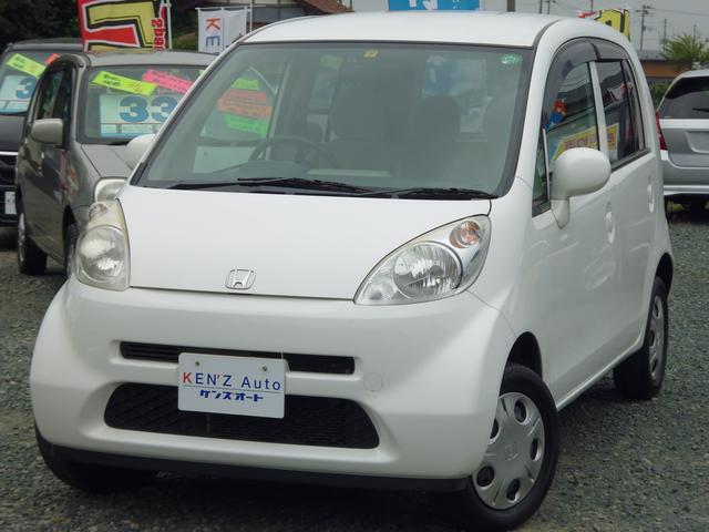 ホンダ C 4WD 純正オーディオ キーレス