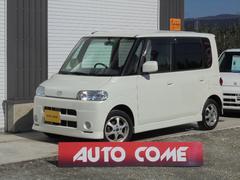 タントX リミテッド 4WD
