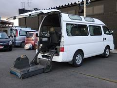 キャラバンマイクロバスSロングGX 4WD ディーゼル 車イス移動車 福祉車両