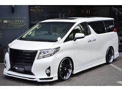 アルファード2.5X8人乗 ZEUS新車カスタムコンプリート ローダウン