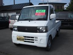 ミニキャブトラックVX−SE 4WD マニュアル パワステ