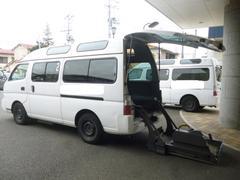 キャラバンバス車いす移動車/2台固定装置付
