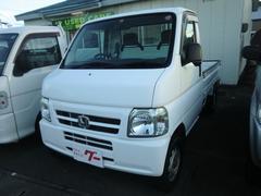 JP USED CAR ジェイピーユーズドカー・ホンダ アクティトラック SDXの画像