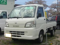 ハイゼットトラック4WD 5MT