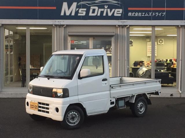 三菱 VX-SE 4WD エアコン パワステ