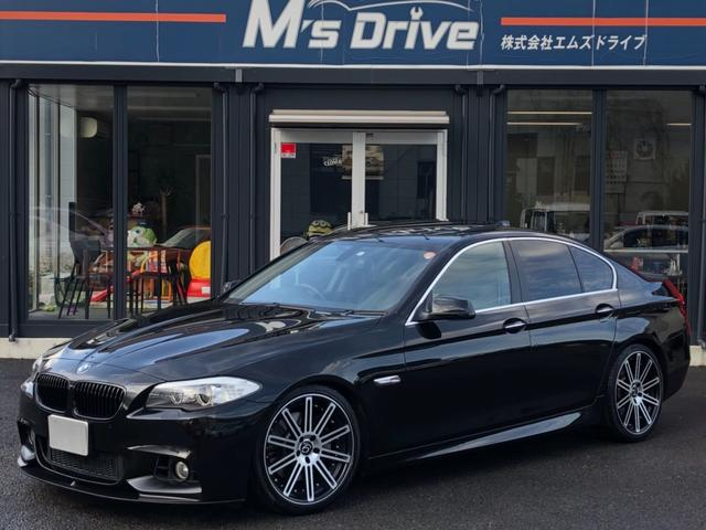 BMW 5シリーズ 535i Mエアロ 20AW ローダウン SR...