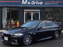 BMW535i Mエアロ 20AW ローダウン SR