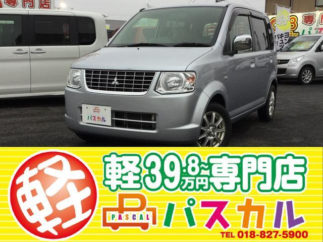 三菱 eKワゴン MX 2WD キーレス メッキドアミラー 社外ア...