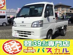 ハイゼットトラックエアコン・パワステ スペシャル 4WD MT 作業灯