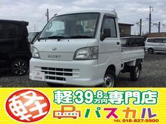 ハイゼットトラックスペシャル 4WD 5速マニュアル 純正ラジオ