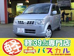 オッティE FOUR 4WD ETC シートヒーター キーレス