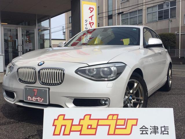 BMW 1シリーズ 120i スタイル アイドリングストップ ステ...