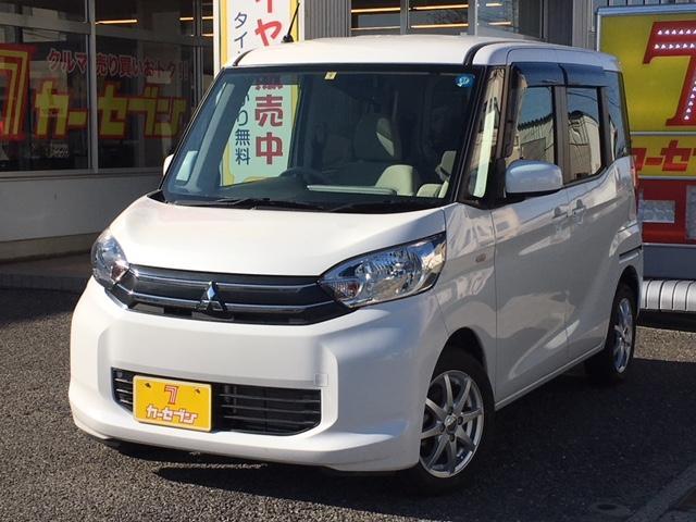 三菱 eKスペース G 4WD (なし)