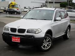 BMW X32.5i 4WD コーナーセンサー パワーシート HID