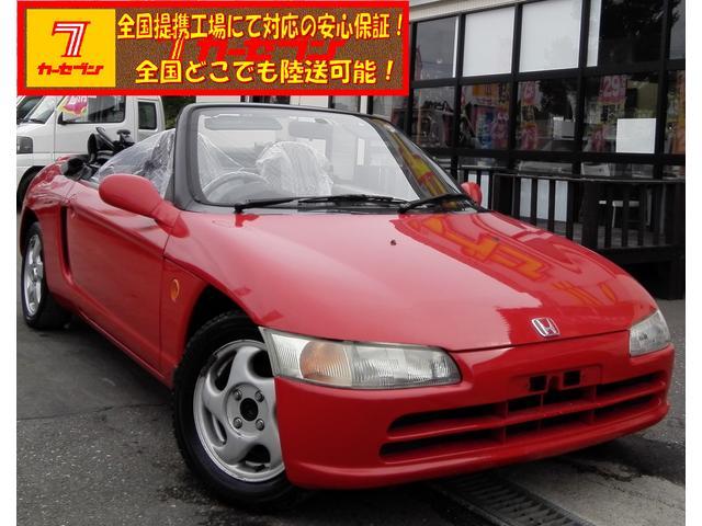ホンダ ベースグレード CD ABS MT5速
