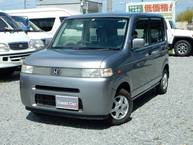 ホンダ ベースグレード 4WD