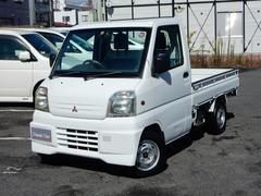 ミニキャブトラックVタイプ 4WD エアコン パワステ オートマ