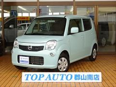 モコS FOUR 4WD ETC シートヒーター 保証付