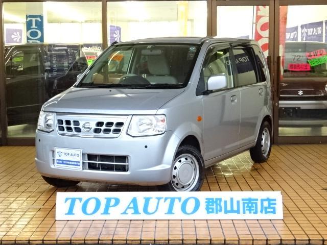 日産 E FOUR 4WD ETC クリアランスソナー 保証付