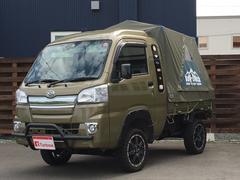 ハイゼットトラック ジャンボ 4WD フルカスタム 当社コンプリートリフトアップ(ダイハツ)
