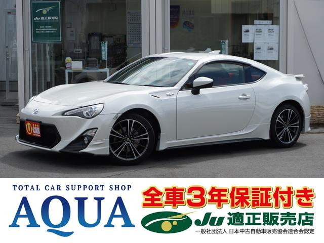 Toyota 86 Gt 2013 Pearl White 57 721 Km Details Japanese