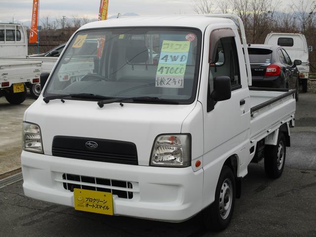スバル サンバートラック TC−SC AC PS 4WD (車検整備付)