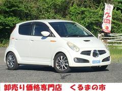 R2S 4WD