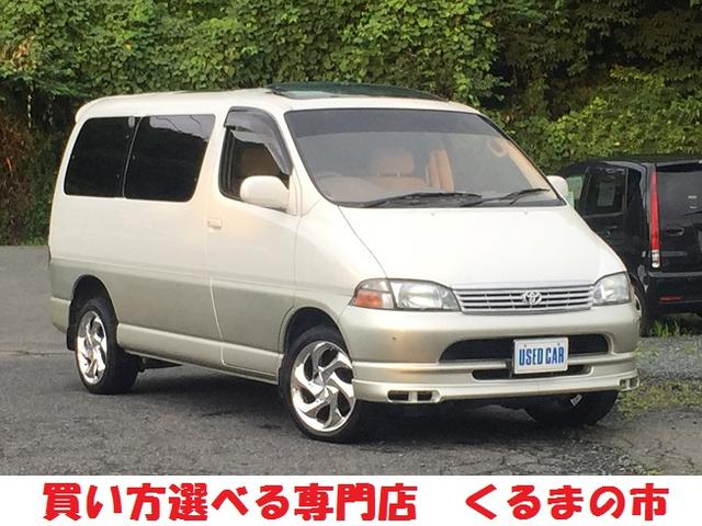 トヨタ Q4WD