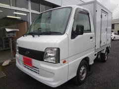サンバートラック冷蔵冷凍車−7℃ 4WD タイミングベルト交換済み