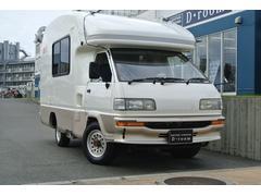 タウンエーストラック オートルックフクシマNEOキャンピング 4WD(トヨタ)