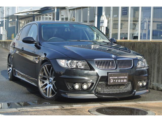BMW 3シリーズ 323i ハイラインPKG ENERGYcom...