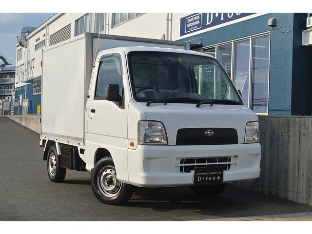 スバル サンバートラック 冷蔵冷凍車 ワンオーナー DENSO製−...