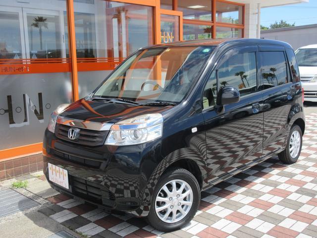 ホンダ C特別仕様車 コンフォートスペシャル 全国12ヶ月保証付