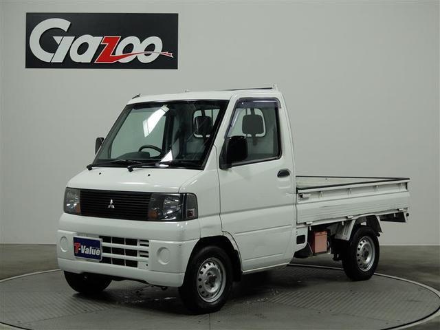 三菱 ミニキャブトラック Vタイプ (車検整備付)