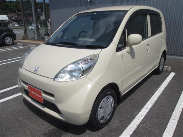 T−value特選車!安心のトヨタディーラー保証・整備付きです。