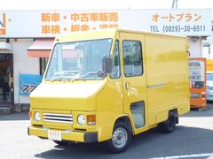 クイックデリバリー 移動販売車キッチンカー排ガス規制装置装着車(トヨタ)