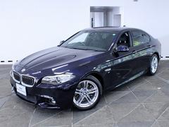 BMW523d Mスポーツ 全国2年保証 ACC 車線逸脱警告