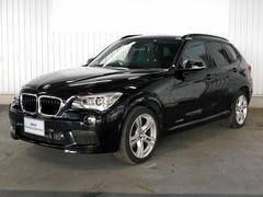 BMW X1xDrive 20i Mスポーツ 18AW LCIモデル
