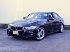 BMW320d Mスポーツ ACC LEDライト 18AW
