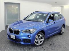 BMW X1xDrive 18d Mスポーツ オートトランク 18AW