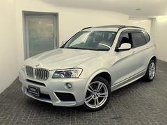 BMW X3xDrive 35i Mスポーツパッケージ 19AW