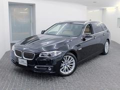 BMW523iツーリング ラグジュアリーOPLEDライト18AW