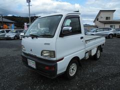 ミニキャブトラックVXスペシャルエディション 4WD 5速 エアコン