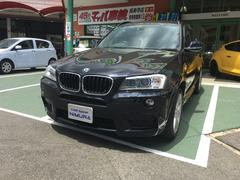 BMW X3xDrive 20d Mスポーツ  純正ナビ バックカメラ