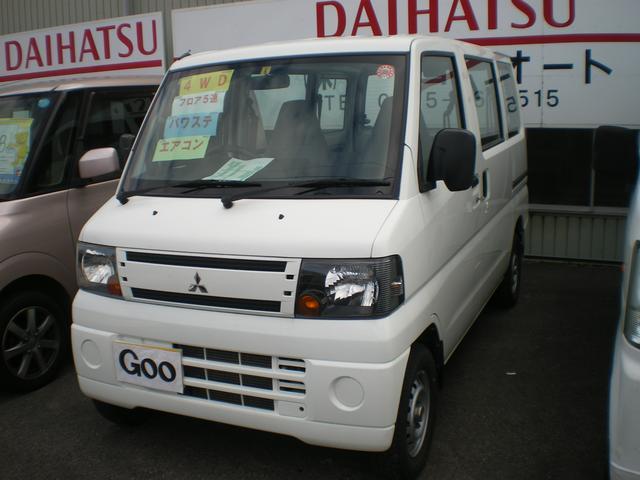 三菱 ミニキャブバン DX4WD (検29.5)