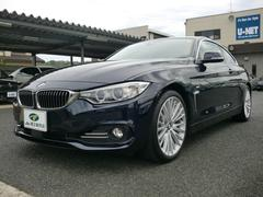 BMW435iクーペ ラグジュアリー 禁煙車 車庫保管 1オーナー