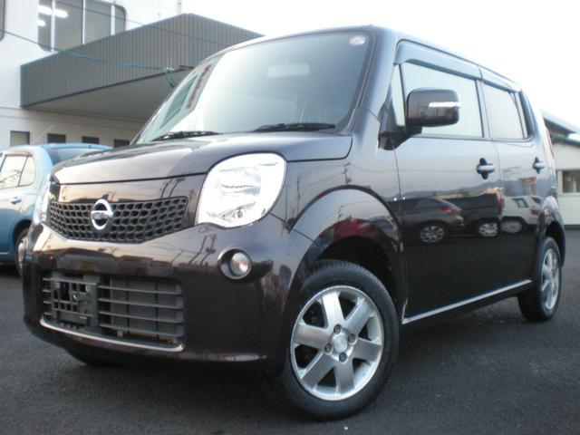 日産 モコ X スマートキー タイヤ新品 (車検整備付)