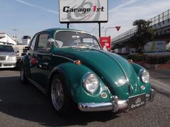 VW ビートル昭和42年製作 内外装レストア